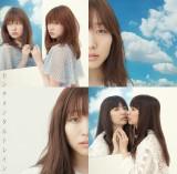 AKB48 53rdシングル「センチメンタルトレイン」通常盤Type-A