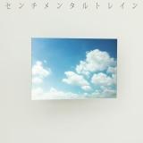 """初回限定盤Type-AはAKB48のシングル初の""""無人""""ジャケット"""