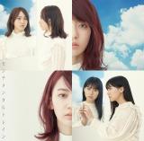 AKB48 53rdシングル「センチメンタルトレイン」通常盤Type-B