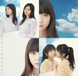 AKB48 53rdシングル「センチメンタルトレイン」通常盤Type-C