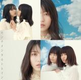 AKB48 53rdシングル「センチメンタルトレイン」通常盤Type-E