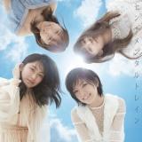 AKB48 53rdシングル「センチメンタルトレイン」初回限定盤Type-C