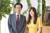 TBS系連続ドラマ『チア☆ダン』に津田寛治が出演 石井杏奈の父役(C)TBS