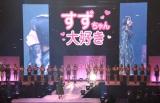 Seventeen卒業式を行った広瀬すず (C)ORICON NewS inc.
