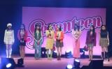 『Seventeen 夏の学園祭2018』の50周年記念STモデルスペシャルコンテンツ (C)ORICON NewS inc.