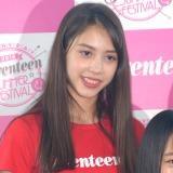 『ミスセブンティーン 2018』のグランプリを受賞した高橋アリス (C)ORICON NewS inc.