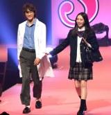 『ミスセブンティーン 2018』に登場した(左から)小関裕太、田鍋梨々花 (C)ORICON NewS inc.