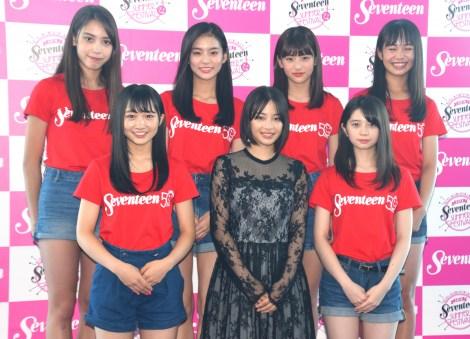 画像・写真 | Seventeen専属モデル、NMB48・山本彩加ら6人加入 『ミス ...
