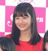 『ミスセブンティーン 2018』のグランプリを受賞した出口夏希 (C)ORICON NewS inc.