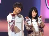『ミスセブンティーン 2018』に登場した(左から)佐野勇斗、久間田琳加 (C)ORICON NewS inc.