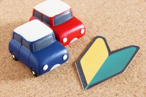 初めて自動車保険に入るならどんな特約を付ける?(写真はイメージ)