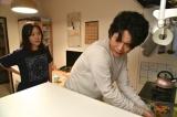テレビ朝日系で9月22日放送、メ〜テレ開局55周年記念ドラマ『乱反射』場面カット(C)メ〜テレ