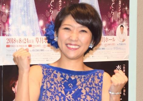 デビュー15周年を迎えた森山愛子=15周年記念コンサート『夢街道まっしぐら』 (C)ORICON NewS inc.