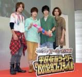 (左から)赤楚衛二、奥野壮、犬飼貴丈、武田航平 (C)ORICON NewS inc.