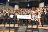 よしもと男女6000人から選抜予定の「吉本坂46」が始動 (C)ORICON NewS inc.