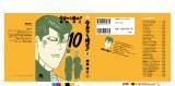 日本テレビ系10月期日曜ドラマ『今日から俺は!!』原作画(C)西森博之/小学館