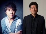 日本テレビ系連ドラ『今日から俺は!!』に出演するムロツヨシ、佐藤二朗