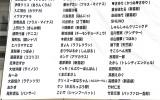 新プロジェクト「吉本坂46」の第ニ次審査合格者 (C)ORICON NewS inc.