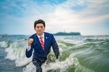 「吉本坂46」の第四次オーディション『水着審査』に臨むビスケッティ・佐竹正史(C)吉本坂46