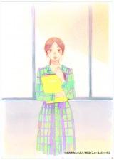 『中学聖日記』(C)かわかみじゅんこ/祥伝社フィールコミックス