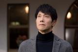 ドラマ『黄昏流星群』に出演する佐々木蔵之介(C)フジテレビ