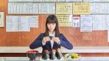10月期のテレビ東京系ドラマ24は高畑充希主演の『忘却のサチコ』に決定(C)阿部潤・小学館/「忘却のサチコ」製作委員会