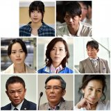 『下町ロケット』続編の追加キャスト発表 土屋太鳳、竹内涼真らも続投(C)TBS