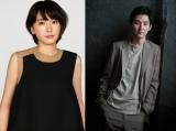 日本テレビ系連続ドラマ『獣になれない私たち』にW主演する(左から)新垣結衣、松田龍平