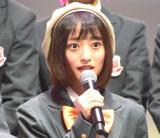 「吉本坂46」のメンバーに選ばれた三秋里歩 (C)ORICON NewS inc.