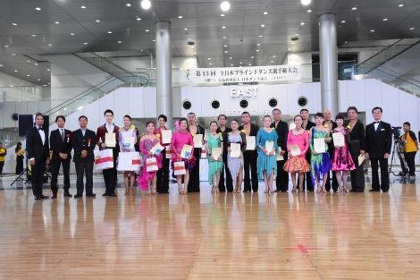 『激闘を生中継!全日本ブラインドダンス選手権』の模様(C)日本テレビ
