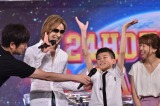 11歳の盲目の少年・酒井響希くんとセッションしたYOSHIKI(左)(C)日本テレビ