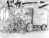 プロジェクトのリターン内容の一部であるトラックオチを含む描き下ろしマンガに登場する権利(C)漫☆画太郎