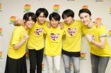 メインパーソナリティーを努めたSexy Zone(左から)松島聡、中島健人、佐藤勝利、菊池風磨、マリウス葉(C)日本テレビ