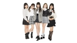 4thシングル「Everything will be all right」リリースが決まったLaLuce