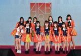 AKB48 Team TP 正規メンバー(C)AKB48 Team TP