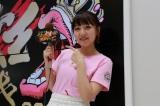 『大食い女王決定戦2018』で新MCに就任した高橋みなみ(C)テレビ東京