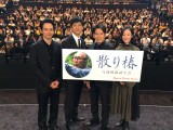 映画『散り椿』木村大作監督のインスタグラム第1弾写真