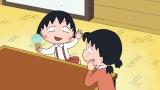 9月2日に放送される「まる子、きょうだいげんかをする」(C)さくらプロダクション/日本アニメーション
