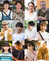 テレビ東京ほかで10月クールに放送されるドラマ25『このマンガがすごい!』出演者(C)「このマンガがすごい!」製作委員会