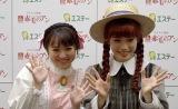 (左から)さくらまや、美山加恋 (C)ORICON NewS inc.