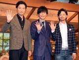 NHK・Eテレの語学番組『旅するユーロ』の3rdシーズンの会見に出席した(左から)前川泰之、田辺誠一、竹財輝之助 (C)ORICON NewS inc.