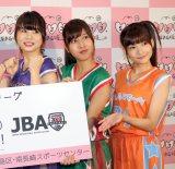 『声優Jrバスケ3×3 SJ3.LEAGUE』発足記者発表会の模様 (C)ORICON NewS inc.