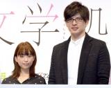 森川葵の色気アップに感心していた城田優(右) (C)ORICON NewS inc.
