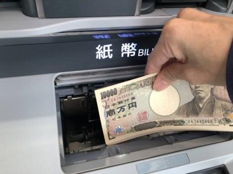 ネット銀行で入出金を行う方法は?(画像はイメージ)