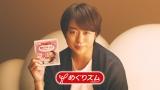 9月6日よりスタートする『めぐりズム 蒸気でホットアイマスク』新CMに出演する櫻井翔