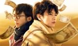 映画『億男』に出演する(左から)高橋一生、佐藤健 (C)2018映画「億男」製作委員会
