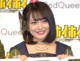 スマホゲームアプリ『戦車でホイホイ』発売記念イベントに参加したAKB48・向井地美音 (C)ORICON NewS inc.
