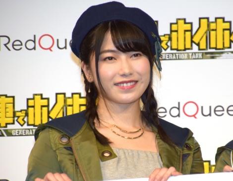 スマホゲームアプリ『戦車でホイホイ』発売記念イベントに参加したAKB48・横山由依 (C)ORICON NewS inc.