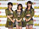 スマホゲームアプリ『戦車でホイホイ』発売記念イベントに参加したAKB48(左から)横山由依、向井地美音、山内瑞葵 (C)ORICON NewS inc.