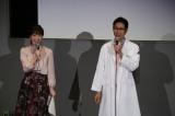 フジテレビ系連続ドラマ『グッド・ドクター』SPトークイベントに登場した(左から)三上アナ、戸次重幸(C)フジテレビ
